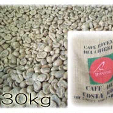 コスタリカSAKURAKO ホワイトハニー生豆(30kg)