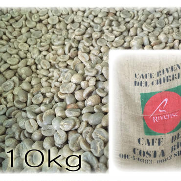 コスタリカ SAKURAKO (ウォシュト)生豆 10kg
