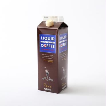 弘陽珈煎オリジナル・アイスリキッドコーヒー3本入