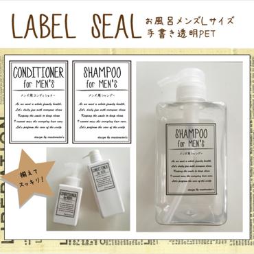 お風呂用品ラベルLサイズメンズ用手書き風透明PET(耐水性)(BS09T)
