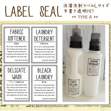 洗濯洗剤ラベル(Lsize)手書き風  typeA 透明PET(SL11A)