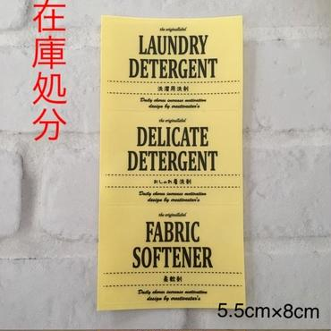 【在庫処分】洗濯洗剤ラベル 太文字透明PET
