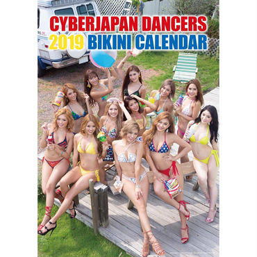 CYBERJAPAN DANCERS 2019 BIKINI カレンダー