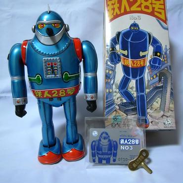 大阪ブリキ玩具資料室 『鉄人28号 No.3』  限定復刻版(復刻15年スペシャル 特製シリアルカード付き)