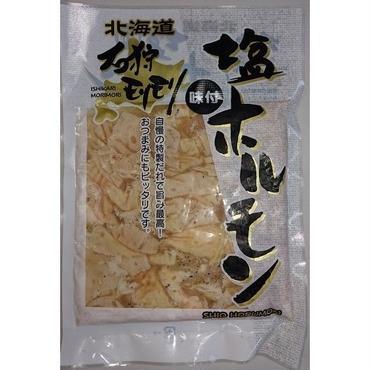 石狩モリモリ 塩ホルモン