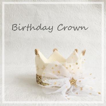 Birthday ★ Crown クリーム