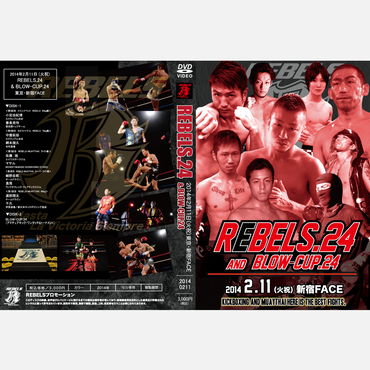 【DVD】REBELS.24 2014.02.11 新宿FACE