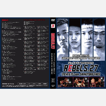 【DVD】REBELS.27 2014.06.15 新宿FACE
