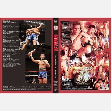 【DVD】REBELS.43 2016.06.01 後楽園ホール