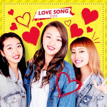 SHINE 1st single 【LOVE SONG】