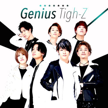 Tigh-Z 2nd Single [Genius]