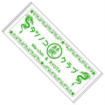 【100枚限定】タツノコクラブ スペシャルタオル!!ワイドチェキ付き
