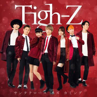 Tigh-Z 4th single 【サンタクロース イズ カミング】