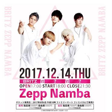 【各10名限定】12/14 Zepp Namba 3マンチケット付きプレミアムパック