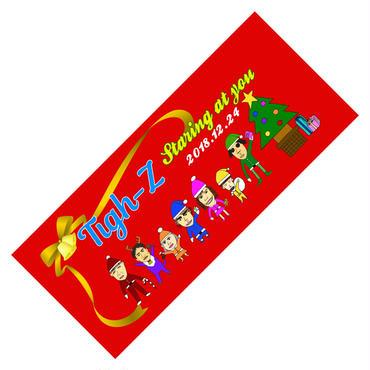 【各メンバー20枚限定】松永拓也プロデュース‼︎ Tigh-Zツアーファイナルクリスマスタオル※通販限定手紙付き