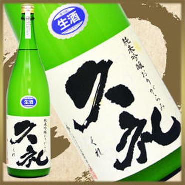 【限定生産】久礼 純米吟醸 おりがらみ【吟の夢】27BY:無濾過生原酒 1800ml