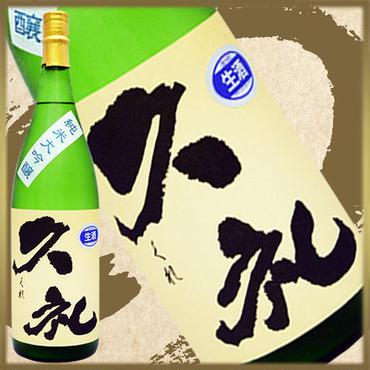【限定生産】久礼 純米大吟醸【吟の夢35%】27BY:無濾過生原酒 1800ml