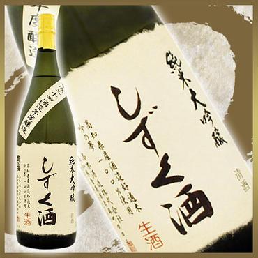 【限定生産】豊の梅 純米大吟醸 しずく酒【吟の夢】24BY:無濾過生原酒 1800ml