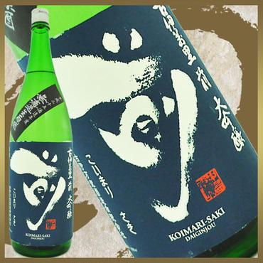 【限定生産】古伊万里 前(さき) 大吟醸【山田錦】25BY:無濾過生原酒 1800ml