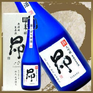 【豪華木箱入り】日本酒 世界一統 極 大吟醸 昴 袋しぼり雫酒【145本限定】【山田錦】29BY:無濾過生原酒 720ml