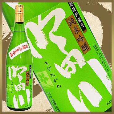 【限定生産】吟田川 純米吟醸 【五百万石】30BY:無濾過生原酒 1800ml