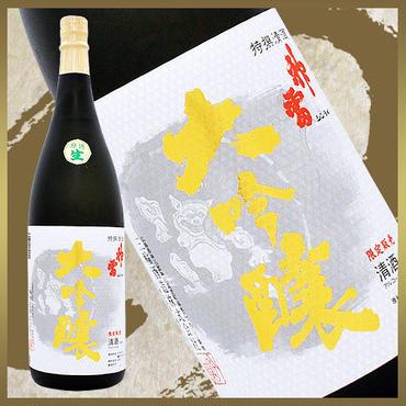 【限定生産】神雷 大吟醸【山田錦】25BY:無濾過生原酒 1800ml