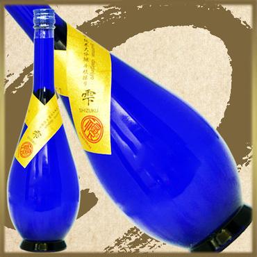 福祝斗瓶雫取り29% 純米大吟醸【山田錦】27BY:無濾過生原酒 720ml