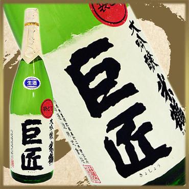 【限定生産】米鶴 大吟醸 巨匠【山田錦】27BY :無濾過生原酒 1800ml