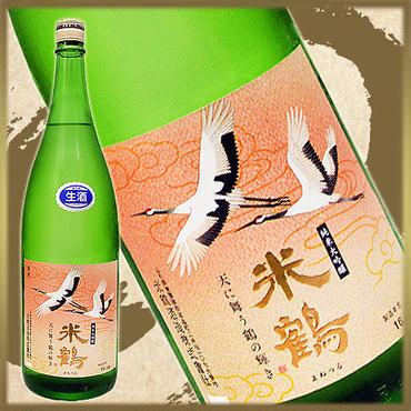 【限定生産】米鶴 純米大吟醸【山形酒104号】26BY:無濾過生原酒 1800ml