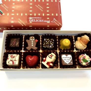 クリスマス限定☆ボンボンショコラ10個入り