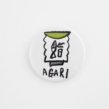 スシAGARI【54mm】