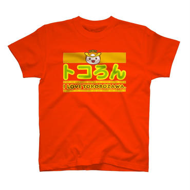 トコろん ロゴTシャツ カルフォルニアオレンジ
