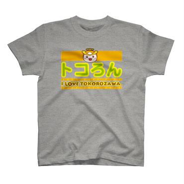 トコろん ロゴTシャツ ミックスグレー