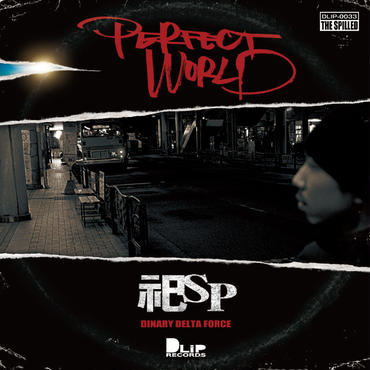 祀SP / PERFECT WORLD