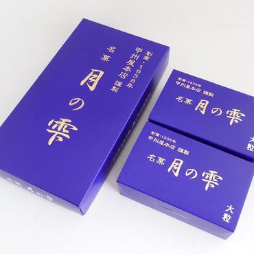 季節限定「月の雫」甲州屋本店(18粒1箱+6粒入2箱)Cセット
