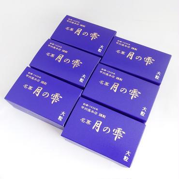 季節限定「月の雫」甲州屋本店(6粒入6箱入) Dセット