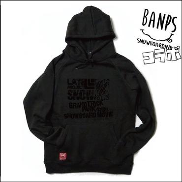 DVDリリース記念『BANPSコラボ・ポケットファスナー付きパーカー』ブラック×ブラック【限定4着】