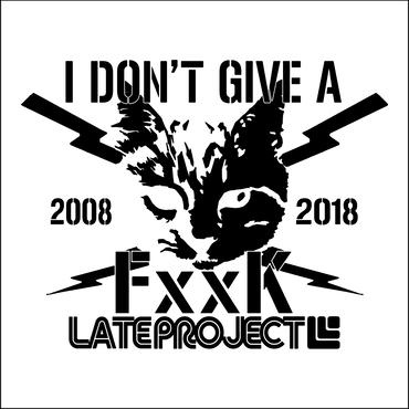 カッティングステッカー『ネコ×I DON'T GIVE A F××K』 ブラック 特大29cm 板からはみ出すサイズ 8月26日までの受注生産・9月末お渡し