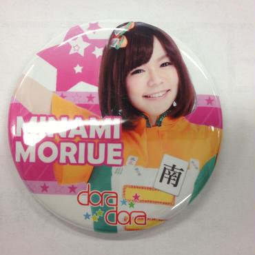 dora☆dora 缶バッジ