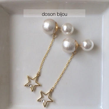 Star night pierced earring