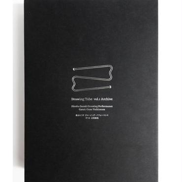 特別版『Drawing Tube vol.01 Archive』 鈴木ヒラク ドローイング・パフォーマンス ゲスト:吉増剛造