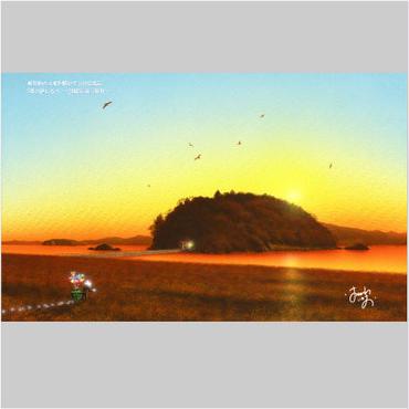 「夢の道しるべ」ポストカード