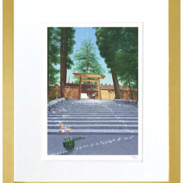 版画「この光に包まれて」(はせがわいさお還暦記念作品)/四つ切サイズ  ・ナチュラル額