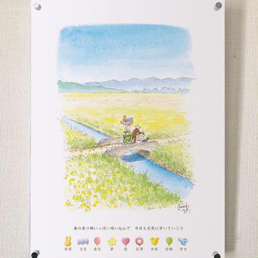 【デジタル版画/B5アクリル】「花咲く小道を」