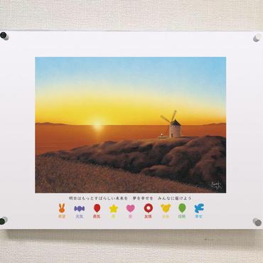 【デジタル版画/B5アクリル】「希望の風」