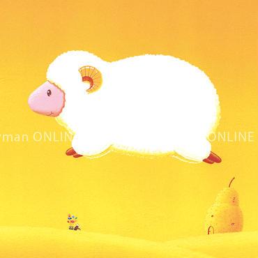 【デジタル版画/B3キャンバス】「幸せの空」