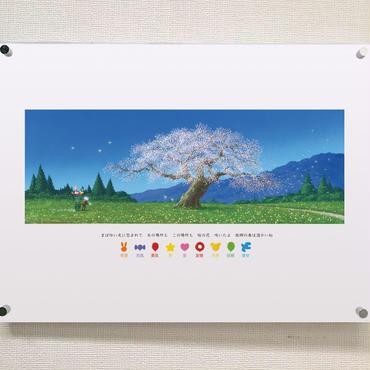 【デジタル版画/B4変形アクリル】「日本の四季の輝き〜春〜」