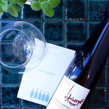 A24 Pinot Noir Weingarten  ピノ・ノワール ヴァインガルテン
