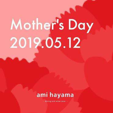 """【4/10〜5/9限定】母の日"""" ami original """" ギフト(白)"""