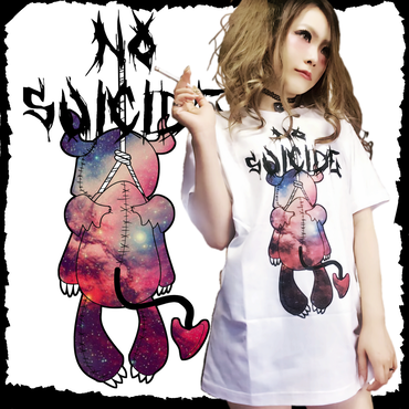 NO SUICIDE(W)